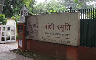 Photo of Ghandi Smriti (the place where Mohandas Ghandi was assassinated)